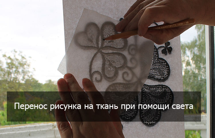 перенос рисунка на ткань при помощи света