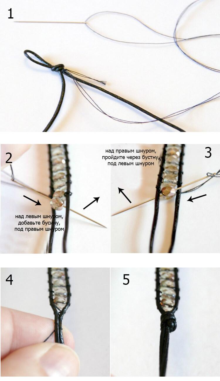 как сделать из нитки браслет легкий